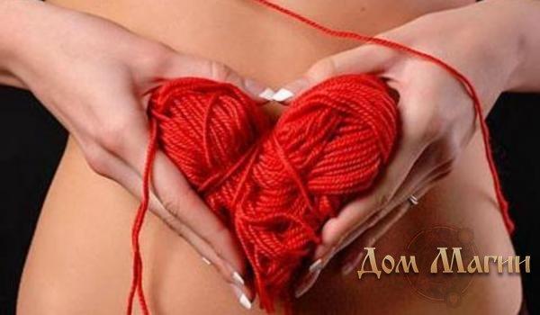 Любовные привороты на красную нитку