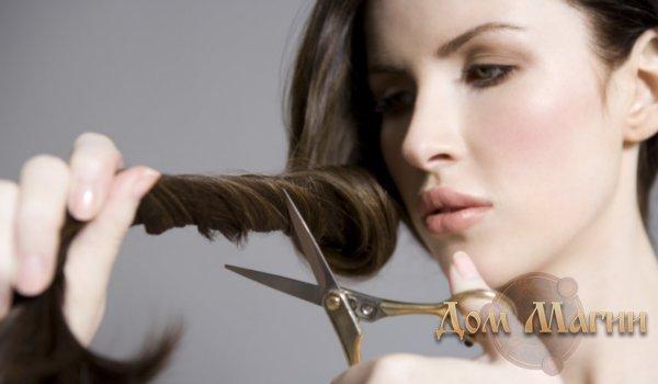 Стрижка волос самой себе - сонник