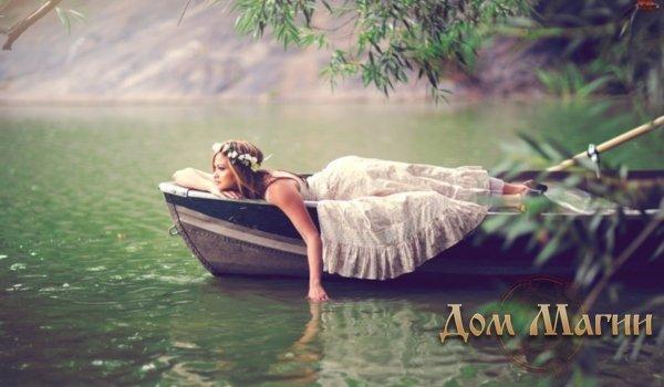Плавать по реке