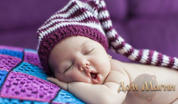 Чужой новорожденный ребенок - сонник