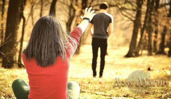 Приснилось расставание с мужем