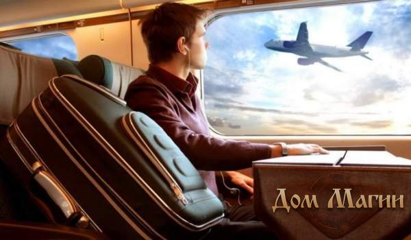 Снится поездка на самолете