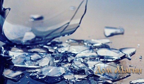 Собирать осколки стекла