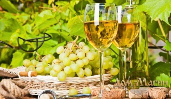 К чему снится пить белое вино