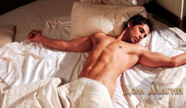 Приснился мужчина в постели